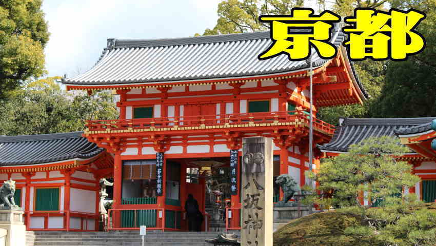 京都のゴミ屋敷片付けのための不用品回収や粗大ごみ処分はこんなに大変