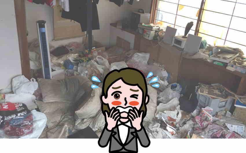 ゴミ屋敷業者 恥ずかしい